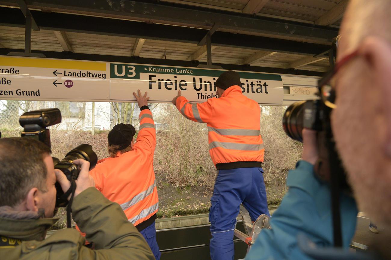 Groß U Bahn Fortbildung Nyc Bilder - Entry Level Resume Vorlagen ...