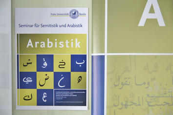 At Freie Universität Berlin, Arabic Studies is a literary discipline that includes such subjects as Arabic poetry and prose literature of the pre-Islamic period to the present.