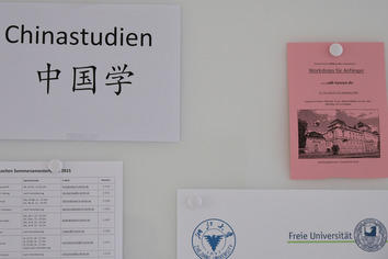 The Institute of Chinese Studies, at the School of East Asian Studies (SEAS), Freie Universität Berlin, is one of the most important centers for China-related research and teaching in Germany.