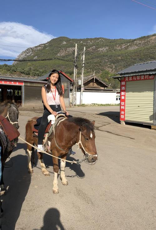One of the many new experiences Vivi Feng has had in China: horseback riding.