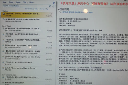 It's all Chinese in Taipei: Nora Lessing received an email – what might it say?
