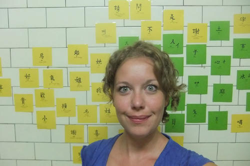 That's a lot of symbols: Nora Lessing is trying to figure out the Chinese language and studies everywhere.