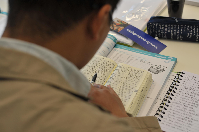 German Language Courses • Dahlem Research School • Freie Universität