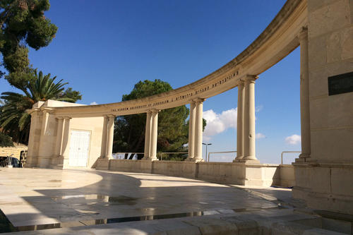 The Rothberg Amphitheater on the Mount Scopus Campus of the Hebrew University of Jerusalem.