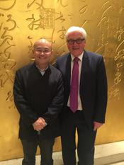 The German Federal Minister of Foreign Affairs, Dr. Frank-Walter Steinmeier, during his visit to China in February 2016 with the German Studies Center's director, Prof. Dr. HUANG Liaoyu