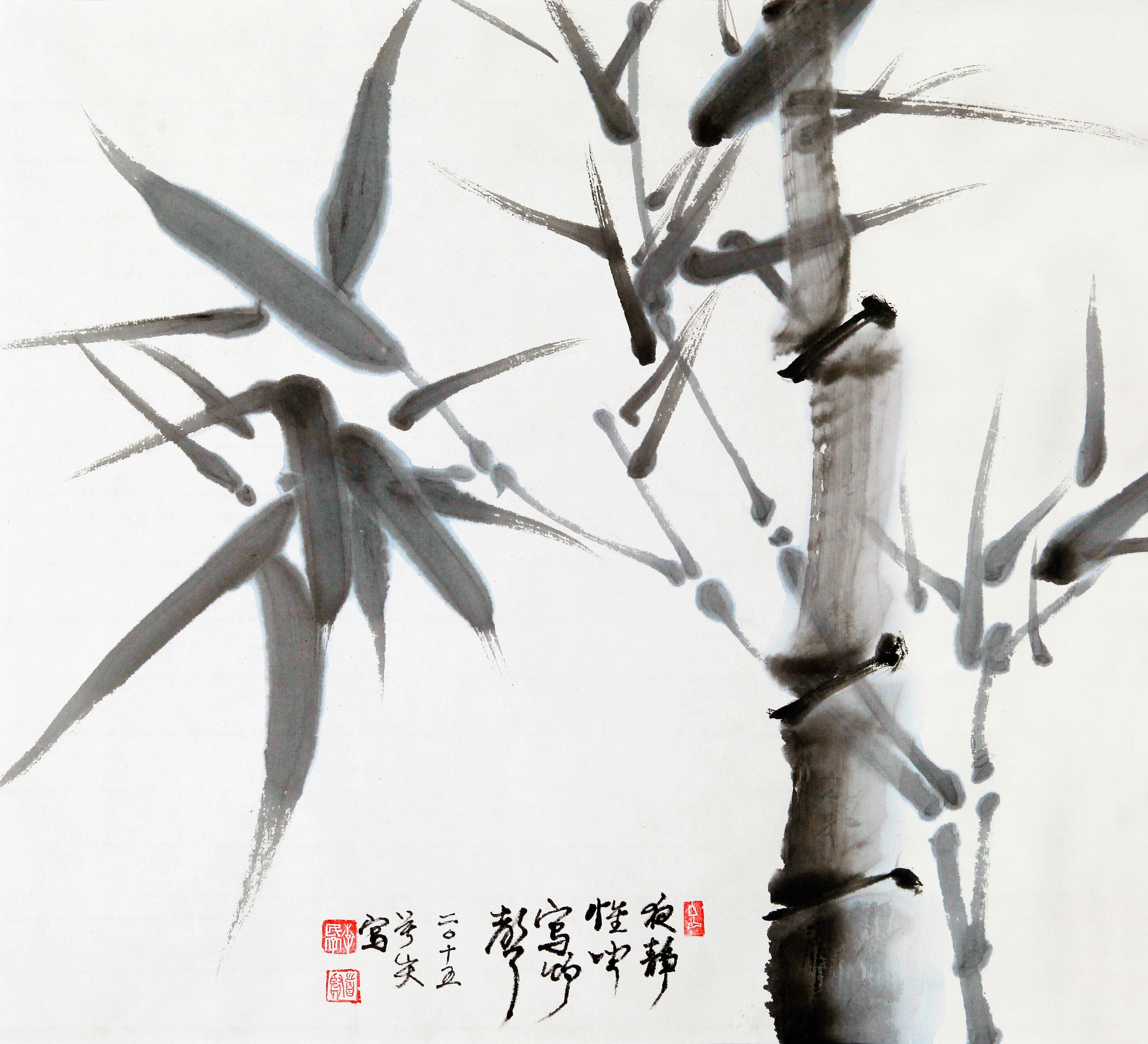 Korean Calligraphy And Ink Painting Office Of News And