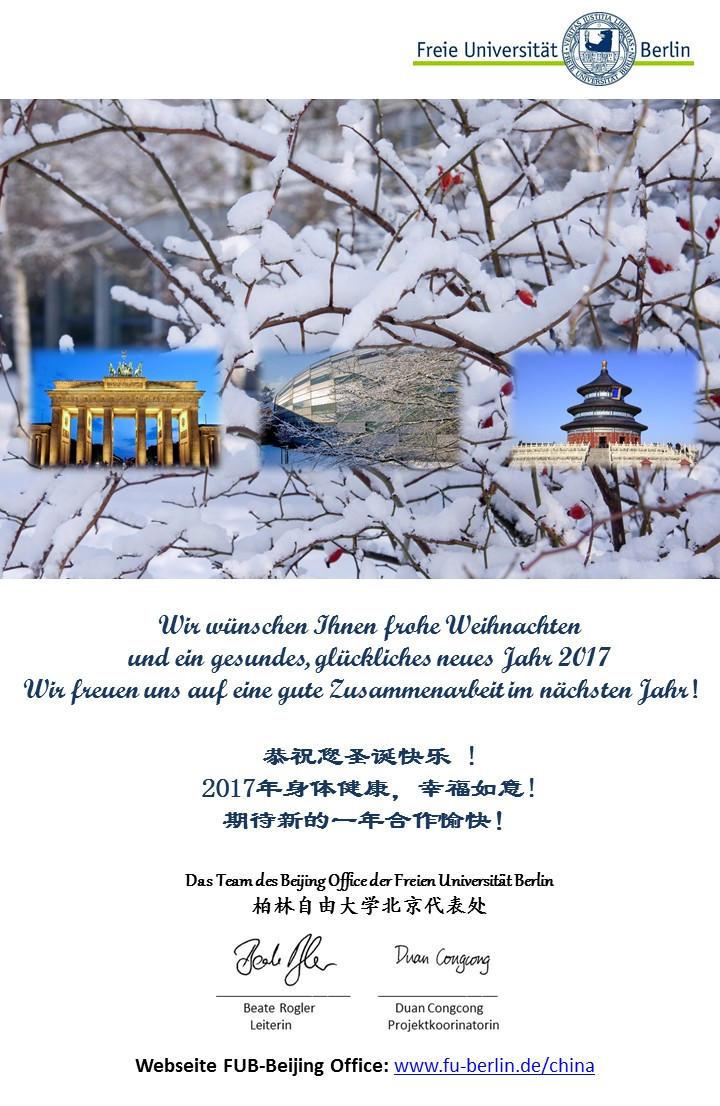 Frohe Weihnachten und ein gutes Neues Jahr! • Verbindungsbüro Peking ...