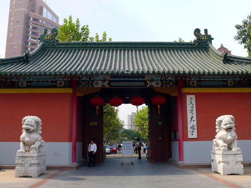 Shanghai Jiao Tong University, Entrance Gate