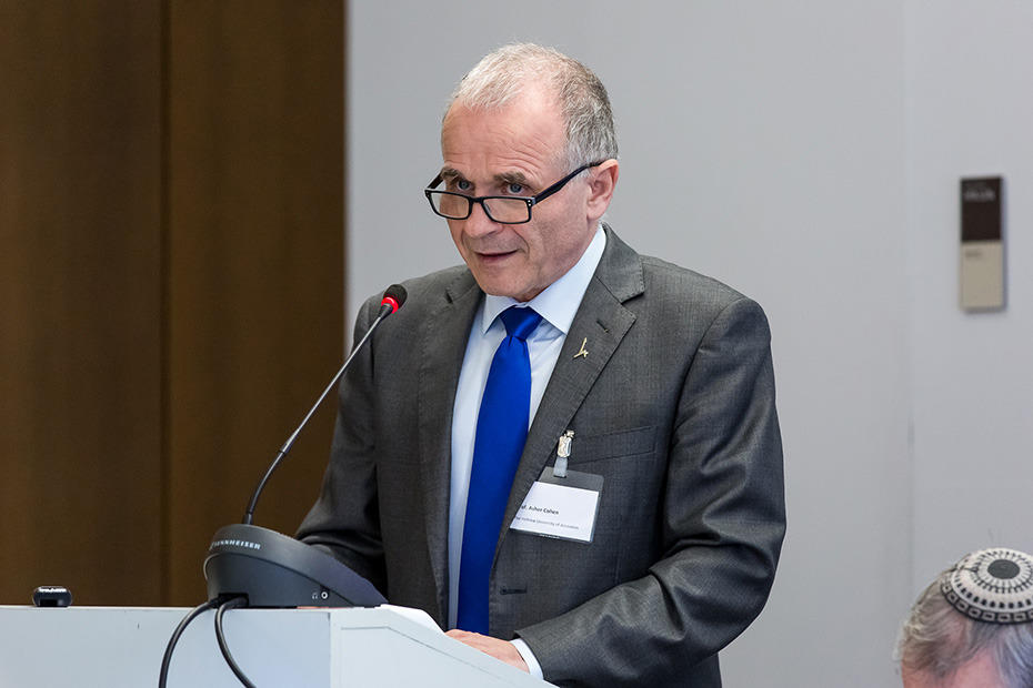 Israeli-German Rectors\' Meeting • 50 Years of Diplomatic Relations ...