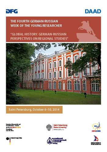 4th Week of the Young Researcher. Global History. 2014