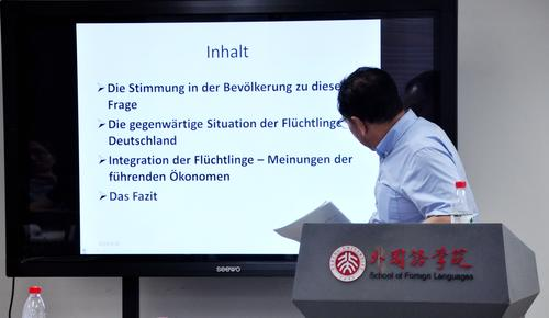 Prof. Dr. Shi Shiwei (Wirtschaftswissenschaft) von der University of International Business and Economics (UIBE).